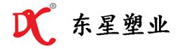 梅州集装袋厂,梅州吨袋厂,梅州编织袋厂家,梅州纸塑复合袋厂家,梅州阀口袋生产厂家